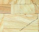 Песчаник полированный тигровый резаный