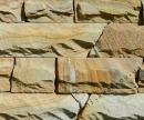 Песчаник тигровый полоса10 рустованный
