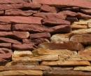 Песчаник косточка тигровый/бордо