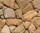 Песчаник микс природный рустованный